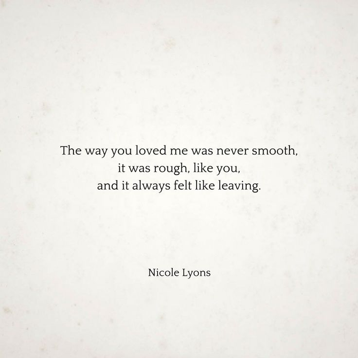 Quotes About Love The Way You Loved Me Was Never Smooth It Was
