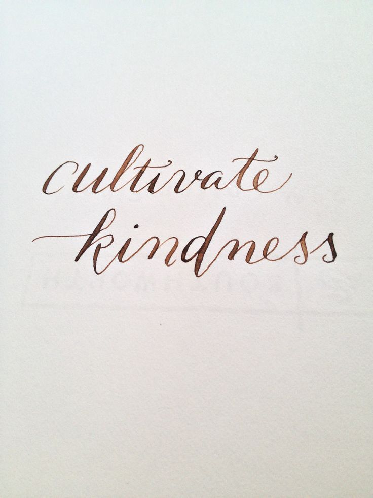 Positive Quotes Cultivate Kindness Hall Of Quotes Your