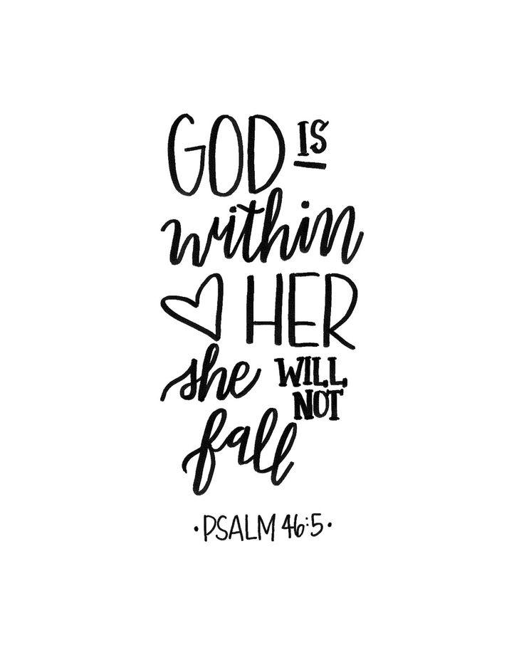 Positive quotes god is within her instant download hall of quotation image thecheapjerseys Choice Image