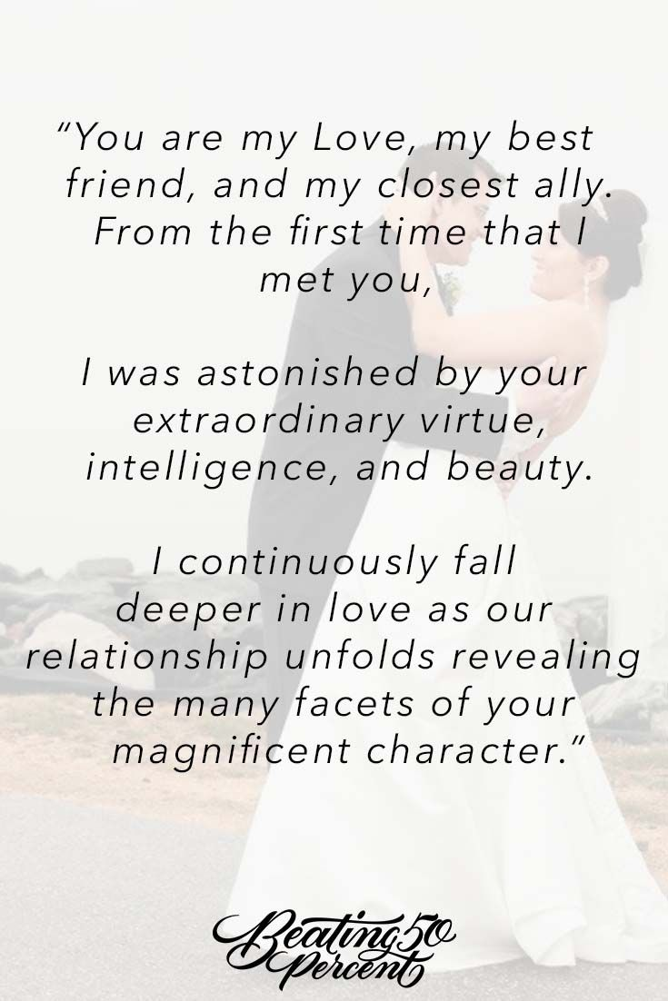 Quotes About Love My Lover And Best Friend Hall Of Quotes