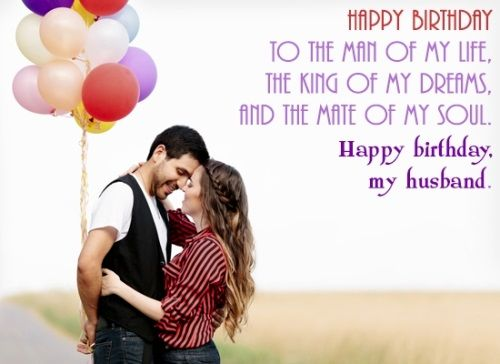 Love Quotes Happy Birthday Wishes For Husband
