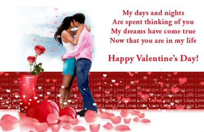Love Quotes Happy Valentines Day Quotes Sayings Hall Of Quotes
