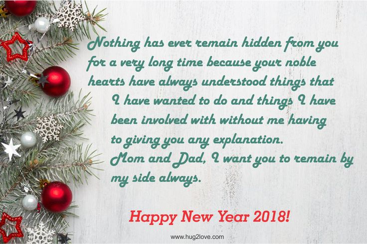 quotes of the day description momy daddy new year 2018 wishes messages