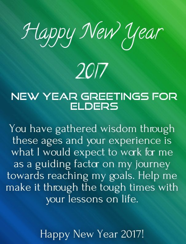quotes of the day description new year