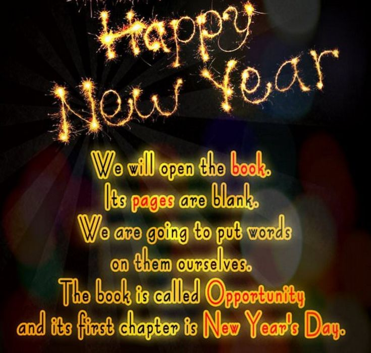 Happy New Year 2018 Quotes : New Year Inspirational
