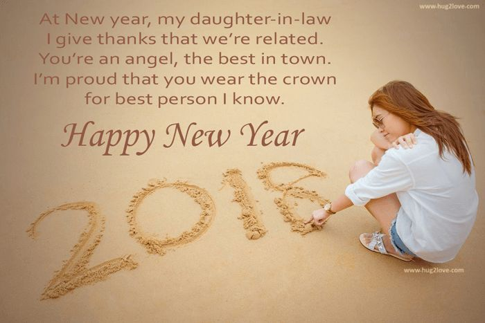quotes of the day description daughter in law best new year