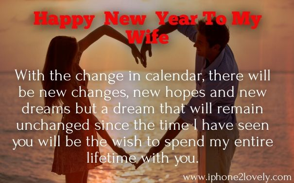 Happy New Year 2018 Quotes Happy New Year Wishes For Girlfriends