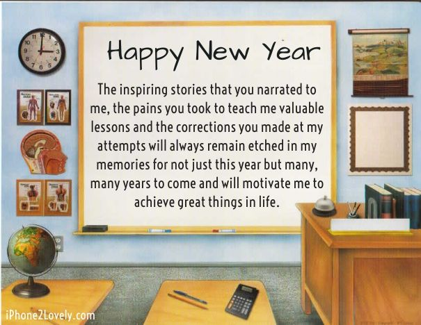 quotes of the day description happy new year wishes to teacher