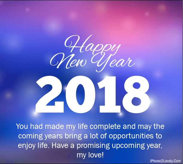 quotes of the day description new year 2018 messages for him boyfriend