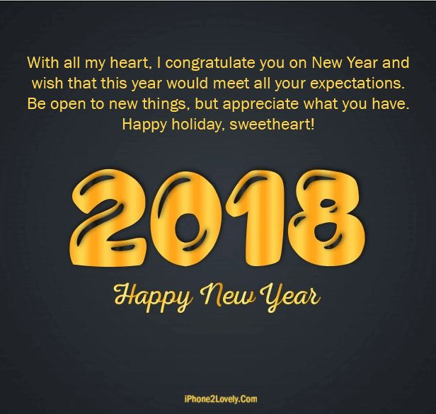 Happy New Year 2018 Quotes New Year 2018 Best Wishes For Boyfriend
