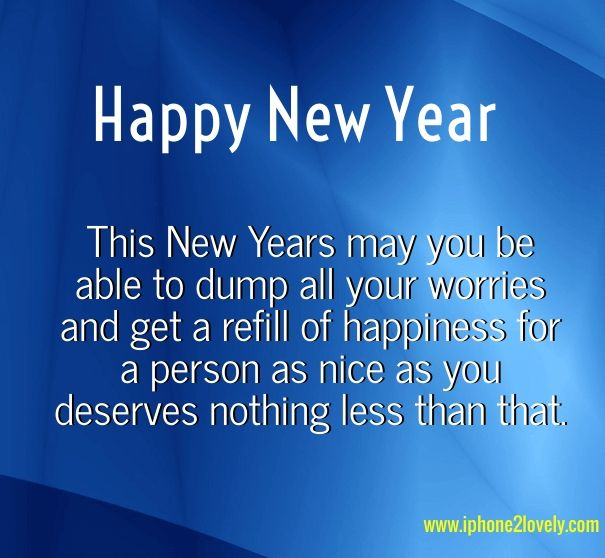 quotes of the day description advance happy new year