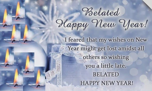 Happy New Year 2018 Quotes Belated Happy Birthday Wishes 2017