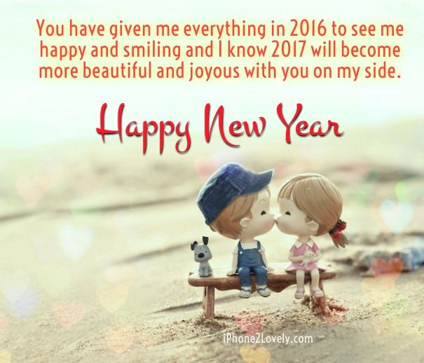 Happy New Year 2017 Quotes: Happy New Year 2018 Quotes : Cute Romantic New Year 2017