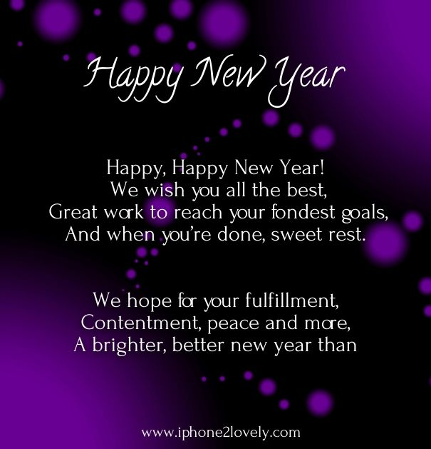 Happy New Year Funny Quotes: Happy New Year 2018 Quotes : Funny New Year Poems