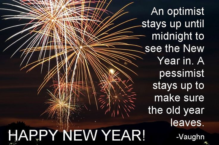 New Years Eve 2017 Quotes: Happy New Year 2018 Quotes : Happy New Year Eve 2017