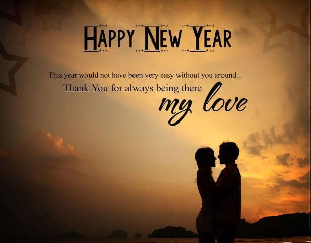 Happy New Year 2018 Quotes Happy New Year Messages To Wife 2017