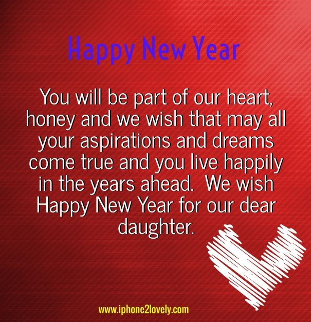 Happy New Year Best Quotes Wishes: Happy New Year 2018 Quotes : Happy New Year Wishes For