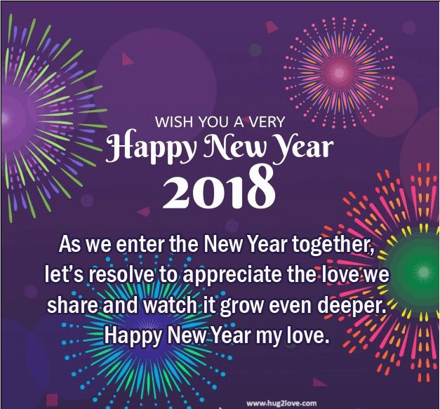 Happy New Year Best Quotes Wishes: Happy New Year 2018 Quotes : My Love New Year 2018 Quotes
