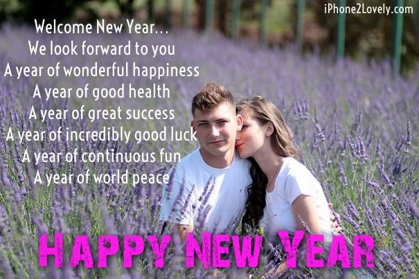 New Years Eve 2017 Quotes: Happy New Year 2018 Quotes : New Year 2017 Eve Love Quotes
