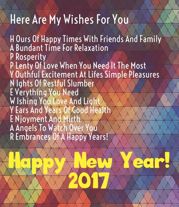 Happy New Year 2017 Wishes: Happy New Year 2018 Quotes : New Year 2017 Wishes Quotes Images - Hall Of Quotes