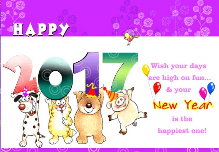 quotes of the day description new year greeting cards 2017 funny kids