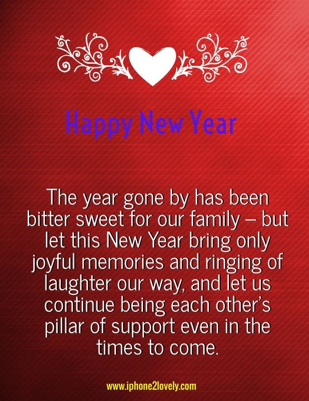 Happy new year 2018 quotes new year greeting messages hall of quotes m4hsunfo