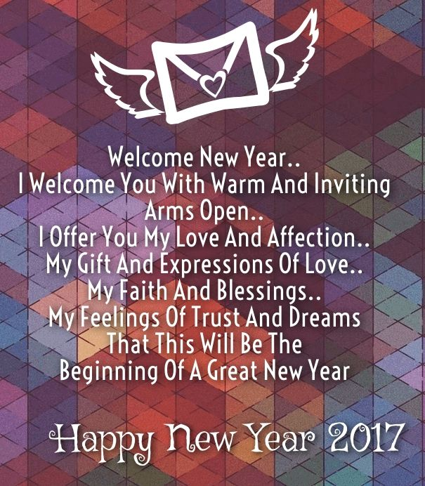 Happy New Year 2017 Quotes: Happy New Year 2018 Quotes : New Year Love Images 2017