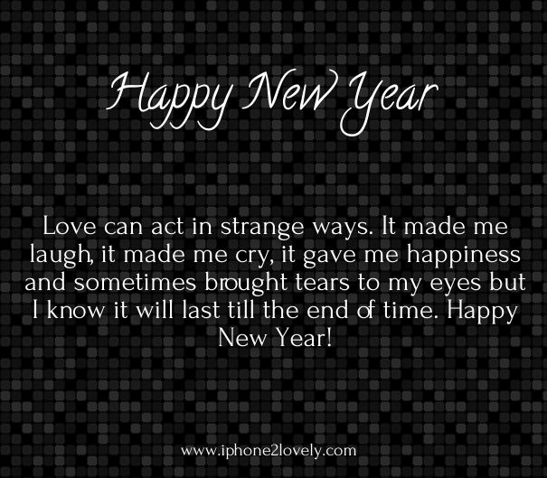 Happy New Year 2017 Quotes: Happy New Year 2018 Quotes : New Year Wishes For Boyfriend