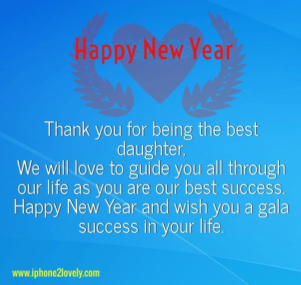 Happy New Year 2018 Quotes New Year Wishes For Daughter 2017