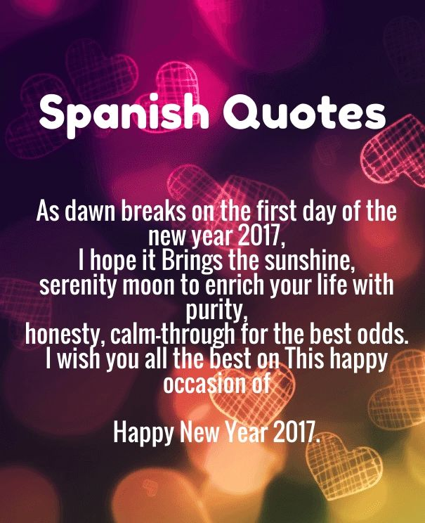 quotes of the day description spanish happy new year greetings