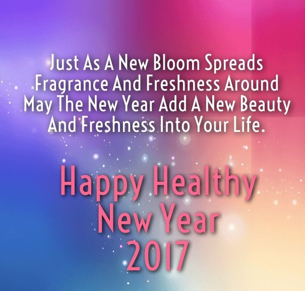 Happy Love Quotes For Her: Happy New Year 2018 Quotes : New Year Love Quotes For Her