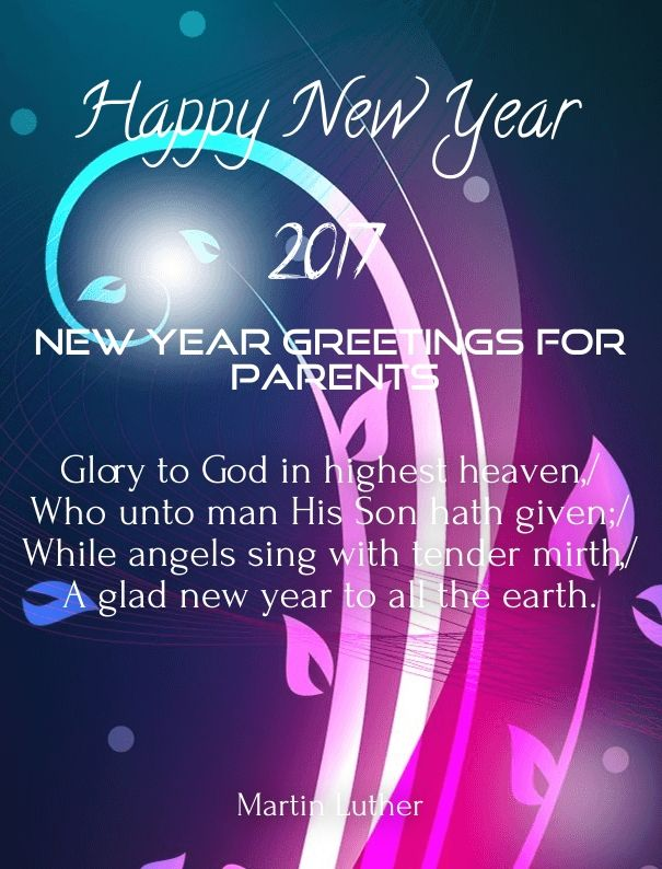 Happy new year 2018 quotes new year wishes messagage for dad 2017 quotes of the day description new year wishes m4hsunfo Images