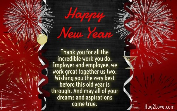 quotes of the day description best new year