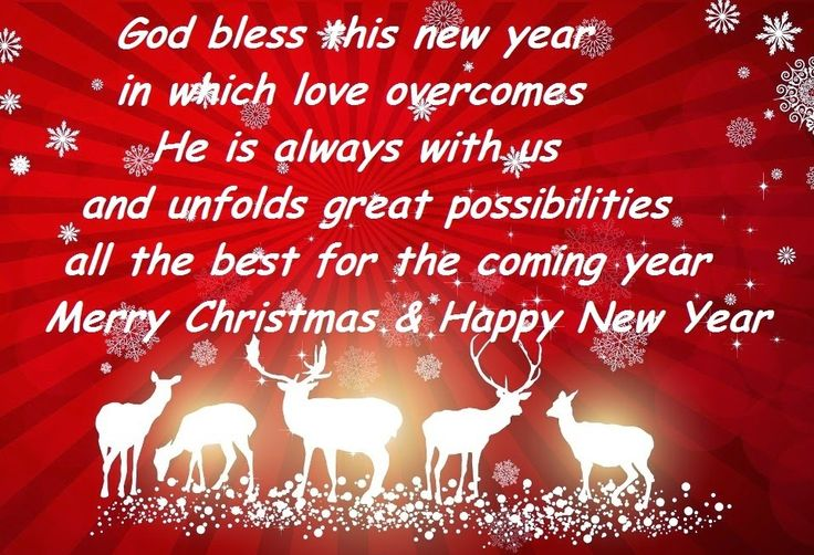 Happy new year 2018 quotes christian new year greetings 2016 quotes of the day description christian new year greetings 2016 m4hsunfo