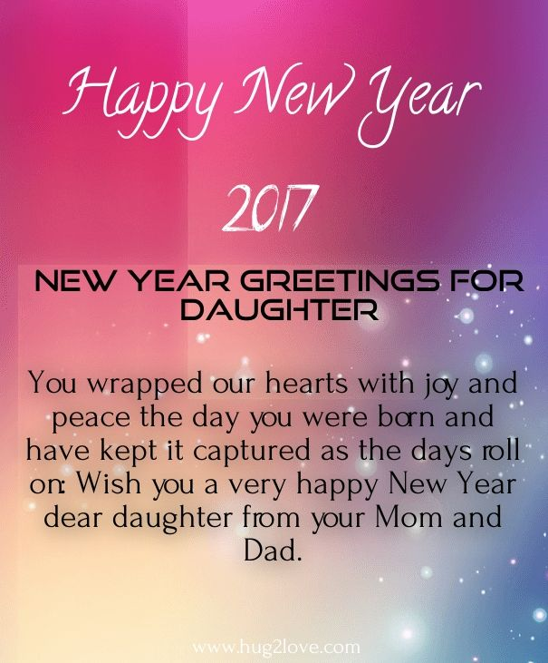 Happy New Year 2017 Quotes: Happy New Year 2018 Quotes : Happy New Year To My Daughter