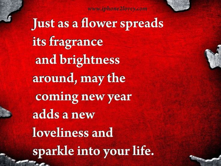 Happy New Year 2018 Quotes Happy New Year Wishes For Daughter 2017