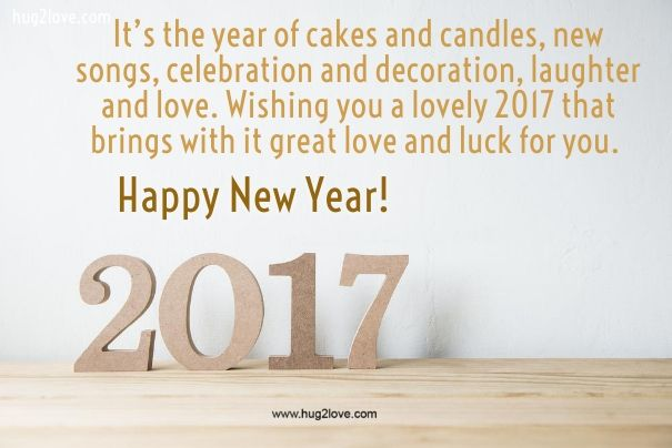 Happy new year 2018 quotes new year greetings quotes 2017 hall quotes of the day description new year greetings quotes 2017 m4hsunfo