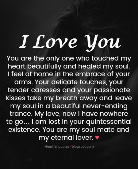Love Quotes You Are The Only One Who Touched My Heart Hall Of