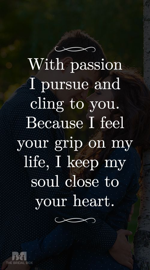 Love Quotes If Youre Anything Like Me Most Times You Wish To Say