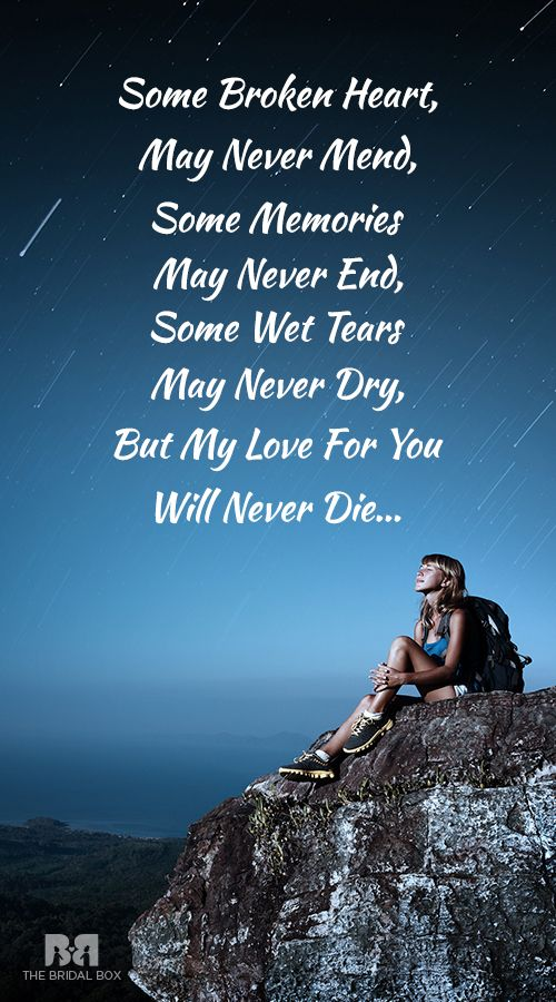 Love Quotes 10 Lost Love Sms For Broken Hearts Love Quotes