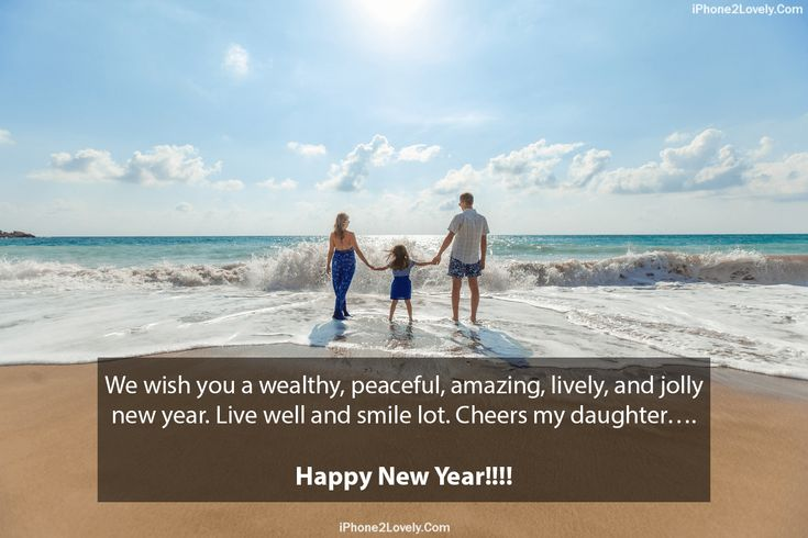 quotes of the day description best new year wishes quotes for daughter