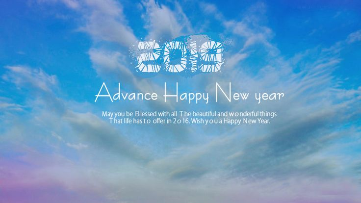 Happy New Year 2018 Quotes : Best 2019 Advance New Year