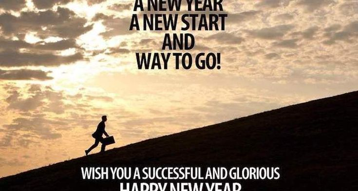 New Year Quotes Inspirational Quotes Status Messages Images