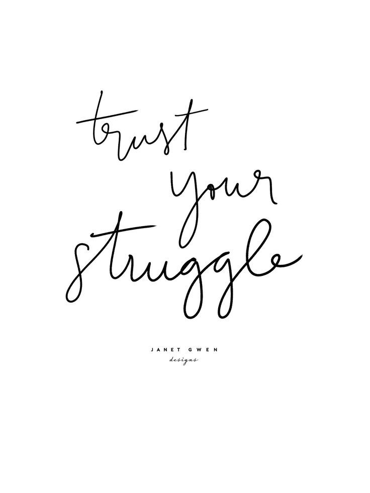 Quotes About Leadership Trust Your Struggle Instagram Quotes